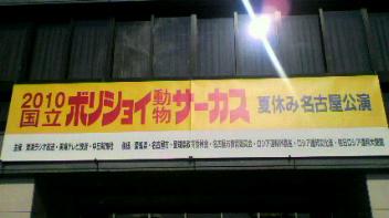 2010082615410001.jpg